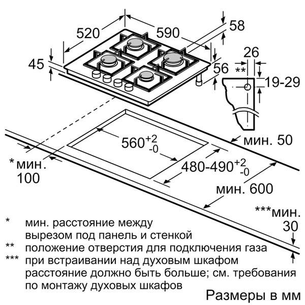 Встраиваемая варочная панель Bosch PNP6B2O90R
