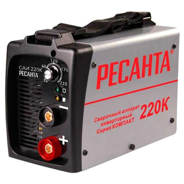 Сварочный аппарат Ресанта САИ 220К компакт
