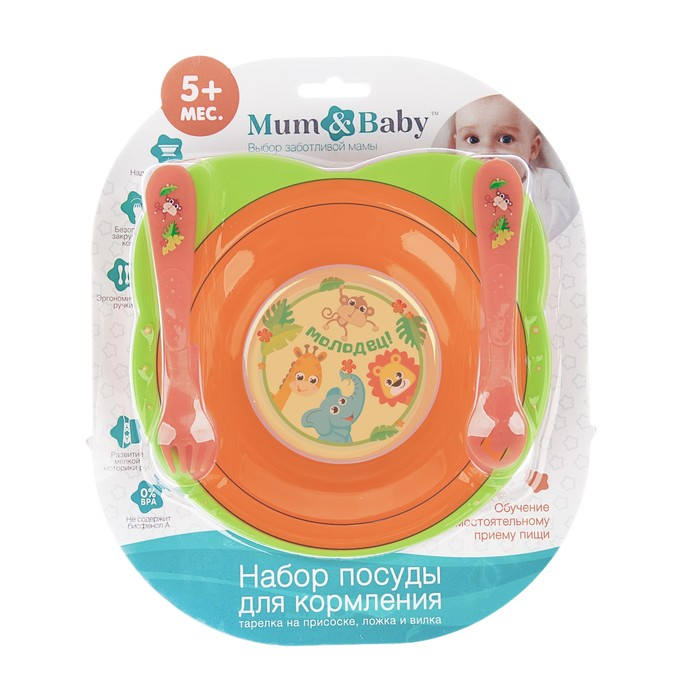 Набор детской посуды «Зоопарк», 3 предмета: тарелка на присоске 250 мл, ложка, вилка, от 5 мес.