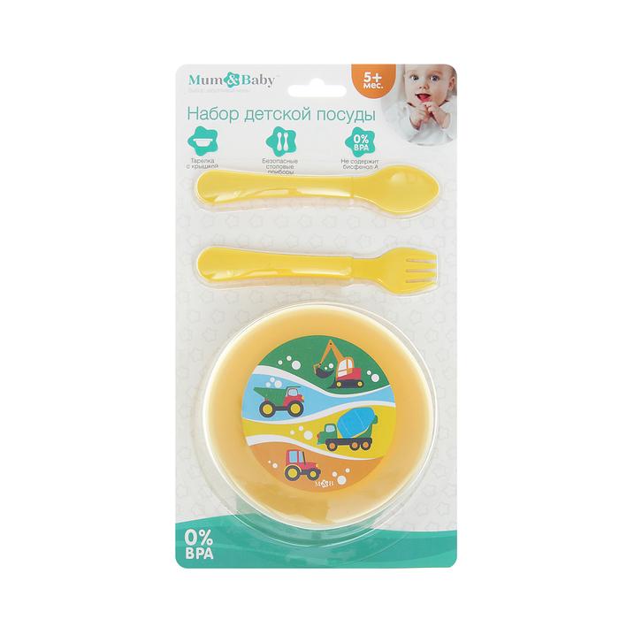 Набор детской посуды «Транспорт», 4 предмета: тарелка с крышкой, ложка, вилка, от 5 мес.