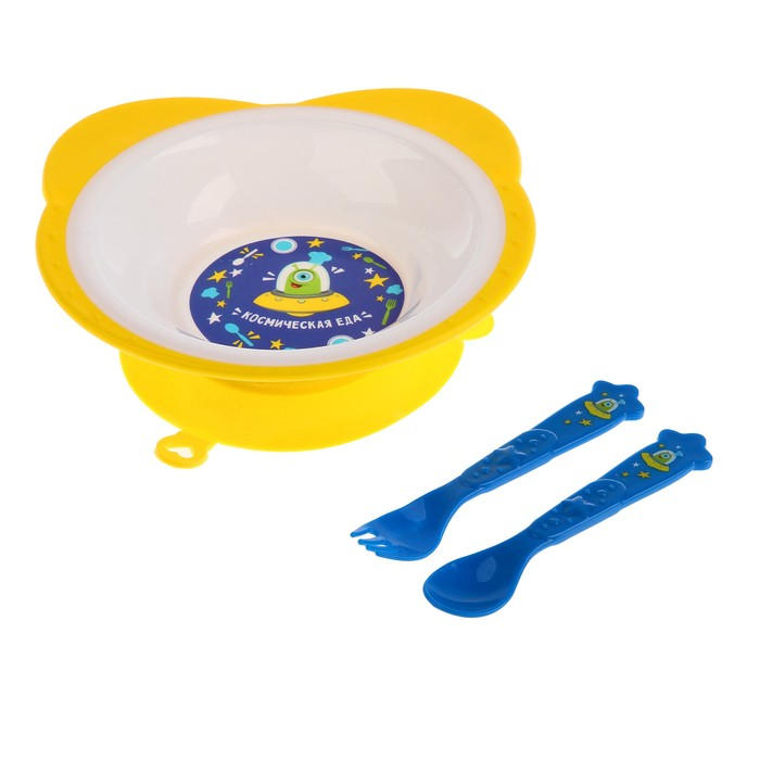 Набор посуды «Космическая еда», 3 предмета: тарелка на присоске 250 мл, вилка, ложка