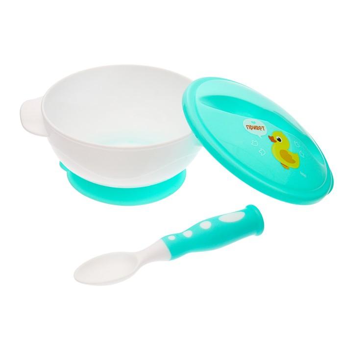 Набор детской посуды «Уточка», 3 предмета: тарелка на присоске, крышка, ложка, цвет бирюзовый