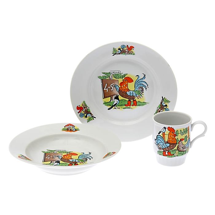 """Набор посуды """"Школа"""", 3 предмета: тарелка малая 200 мл, тарелка глубокая 200 мл, кружка 210 мл"""