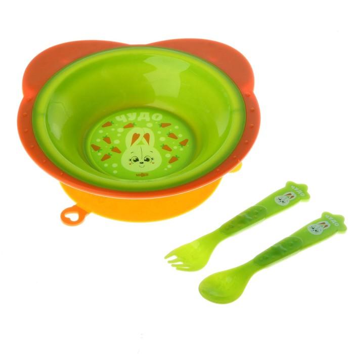 Набор для кормления «Зайка Тим», 4 предмета: нагрудник, тарелка на присоске 250 мл, вилка, ложка, от 5 мес.
