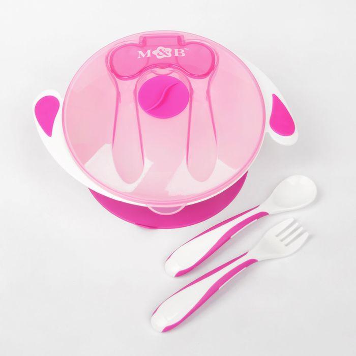 Набор детской посуды Basic, 4 предмета: миска на присоске 400 мл, крышка, ложка, вилка, от 5 мес., цвет розовый