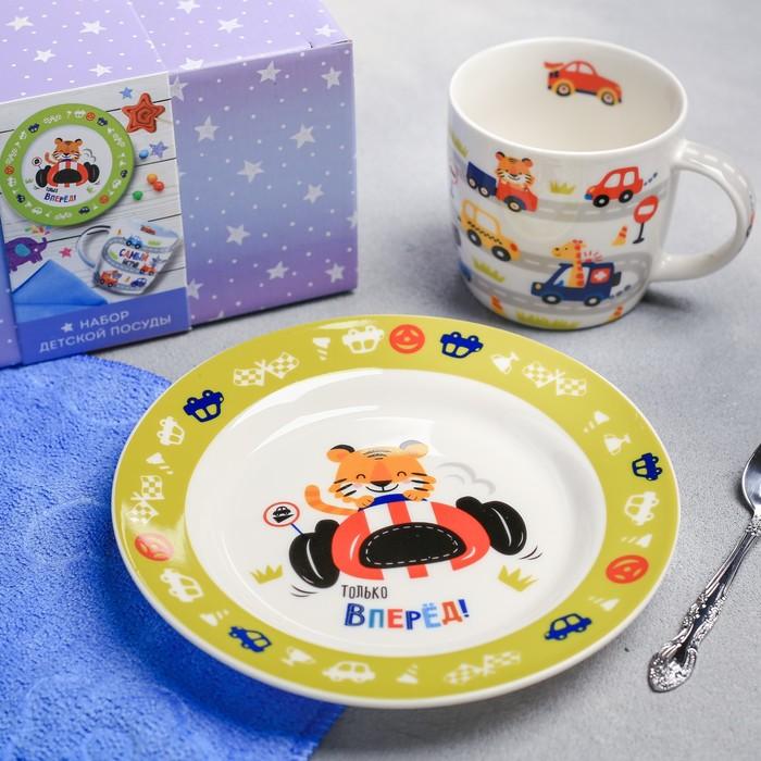 """Набор детской посуды """"Гонщик"""", кружка 250 мл, тарелка 17 см, полотенце 15 см"""
