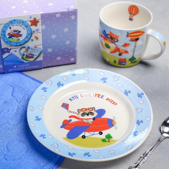 """Набор детской посуды """"Пилот"""", кружка 250 мл, тарелка 17 см, полотенце 15 см"""