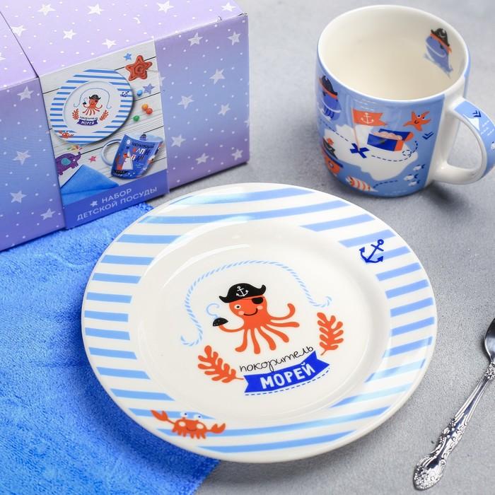 """Набор детской посуды """"Пираты"""", кружка 250 мл, тарелка 17 см, полотенце 15 см"""