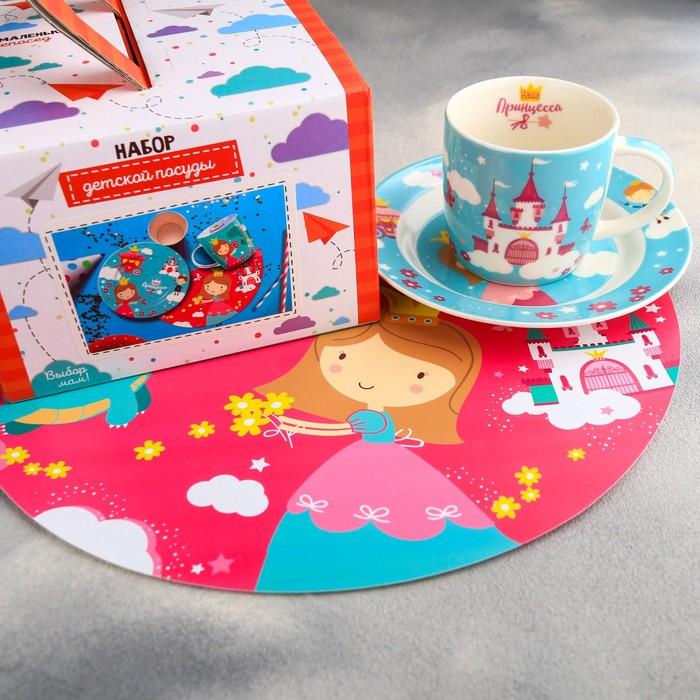 """Набор детской посуды """"Принцесса"""", кружка 250 мл, тарелка 17,5 см, салфетка 22 х 35 см"""