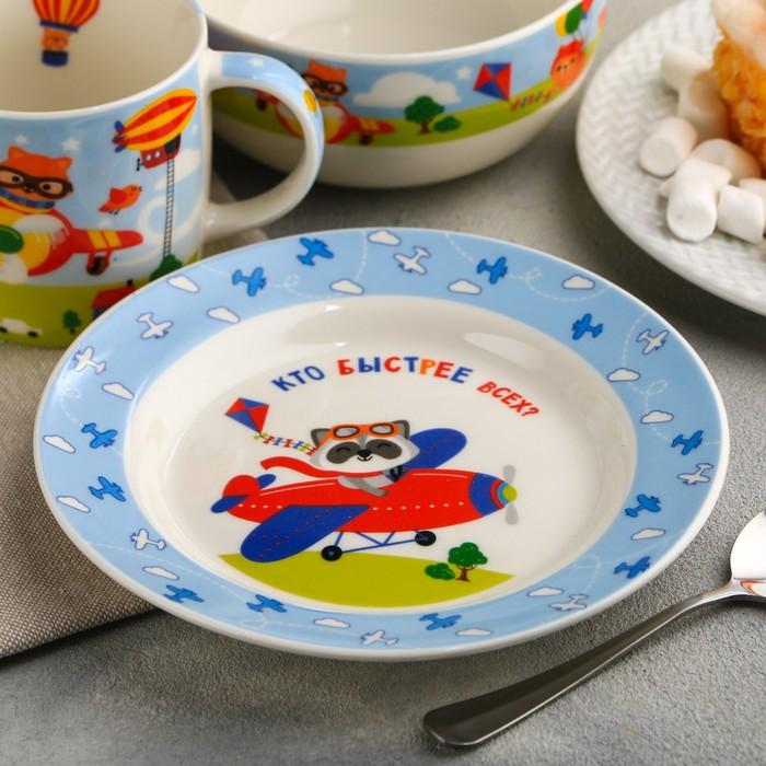 """Набор детской посуды """"Пилот"""", кружка 250 мл, глубокая тарелка 13 см, тарелка 15 см"""