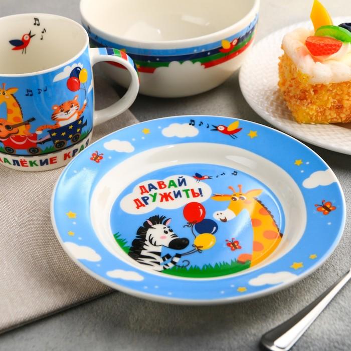 """Набор детской посуды """"Весёлый поезд"""", кружка 250 мл, глубокая тарелка 13 см, тарелка 15 см"""
