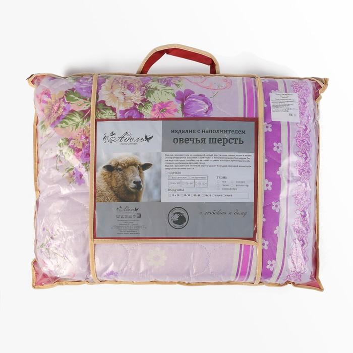 Одеяло Овечья шерсть стеганое облегченное 200х220 см, полиэфирное волокно 150 г/м2, п/э 100%   40650