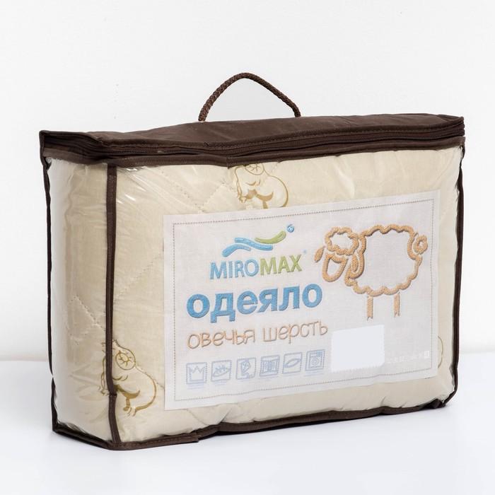 Одеяло 172*205 полиэстер, овечья шерсть 150г/м, сумка, МИРОМАКС