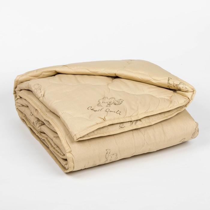 """Одеяло всесезонное Адамас """"Верблюжья шерсть"""", размер 140х205 ± 5 см, 300гр/м2, чехол п/э"""