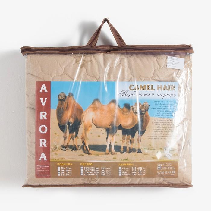 Одеяло Верблюд 145х205 см, 150г/м2, чехол ТИК пуходержащий