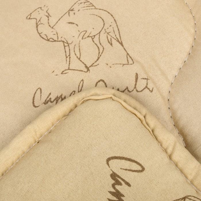 """Одеяло всесезонное Адамас """"Верблюжья шерсть"""", размер 172х205 ± 5 см, 300гр/м2, чехол п/э"""