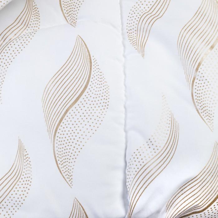 Одеяло Selena DayDream, 172х205 см, искусственный лебяжий пух, тик 250 гр/м, п/э 100%