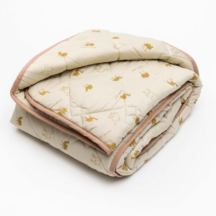 Одеяло 172*205 полиэстер, верблюжья шерсть 300г/м, сумка, МИРОМАКС