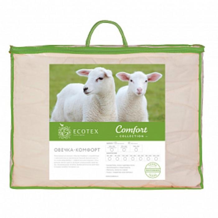 Одеяло «Овечка» Комфорт, размер 140х205 см, овечья шерсть