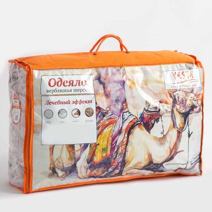 Одеяло зимнее 172*205,ОВТ-17, шерсть верблюда,ткань тик, п/э