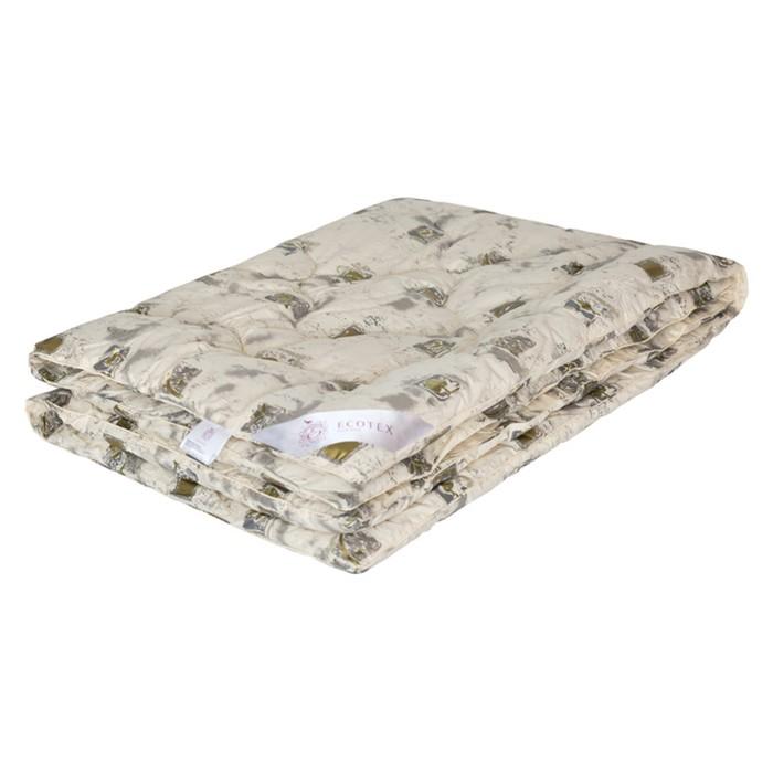 Одеяло «Арго», размер 200х220 см, шерсть мериноса