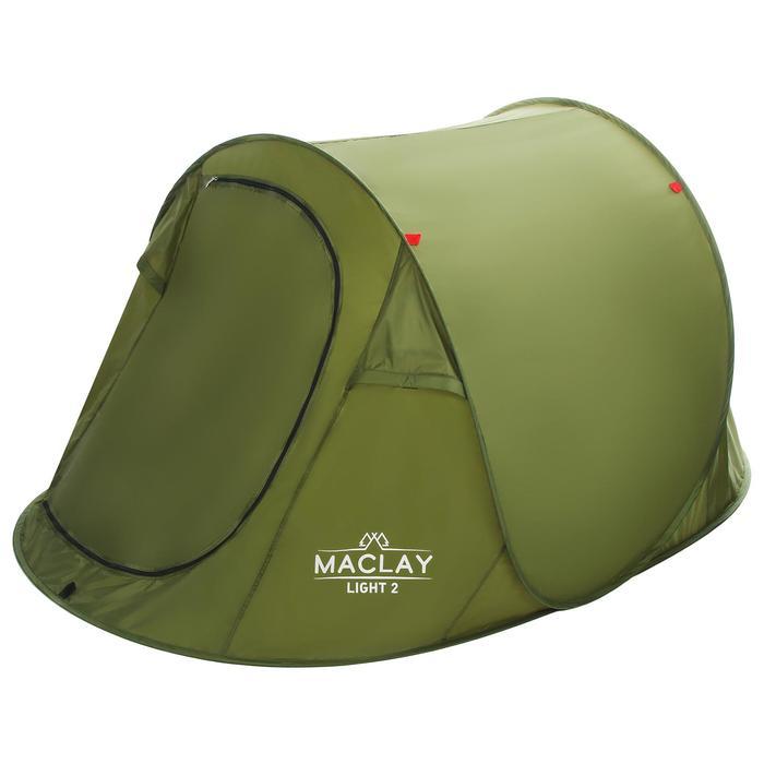 Палатка Maclay Light 2, 215 х 120 х 95 см