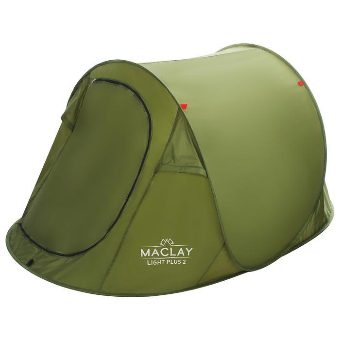 Палатка Maclay Light Plus 2, 245 х 145 х 95 см