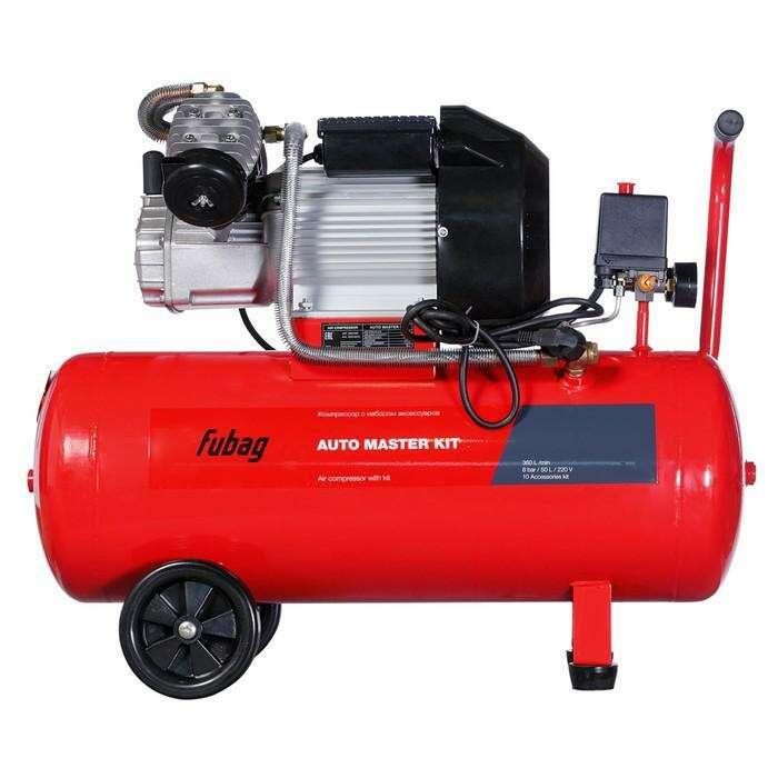 Компрессор Fubag VDC/50 AUTO MASTER KIT, 2.2 кВт, 50 л, 220В, 10 предметов