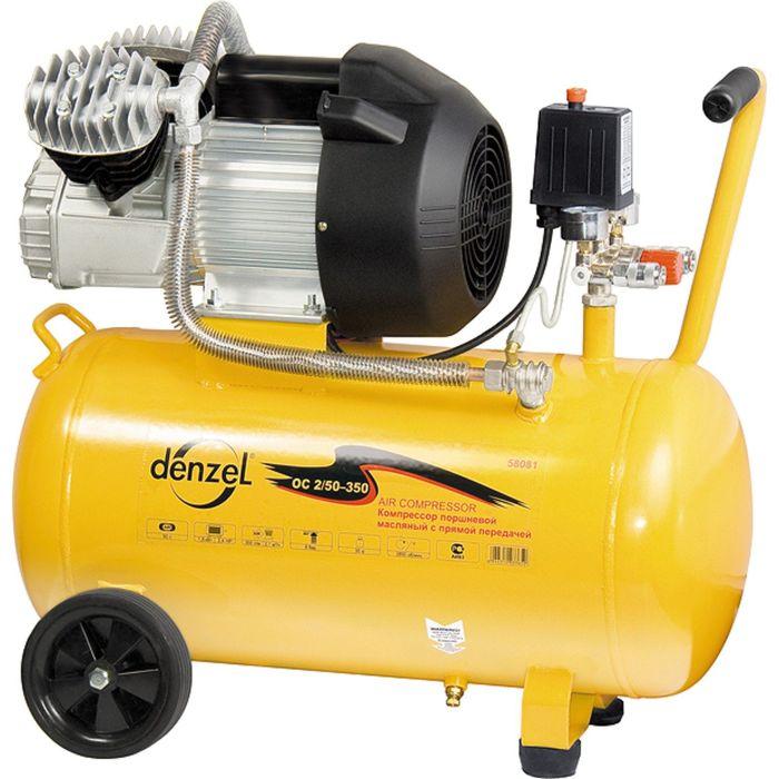 Компрессор воздушный DENZEL PC 2/50-350, 2,2 кВт, 350 л/мин, 50 л