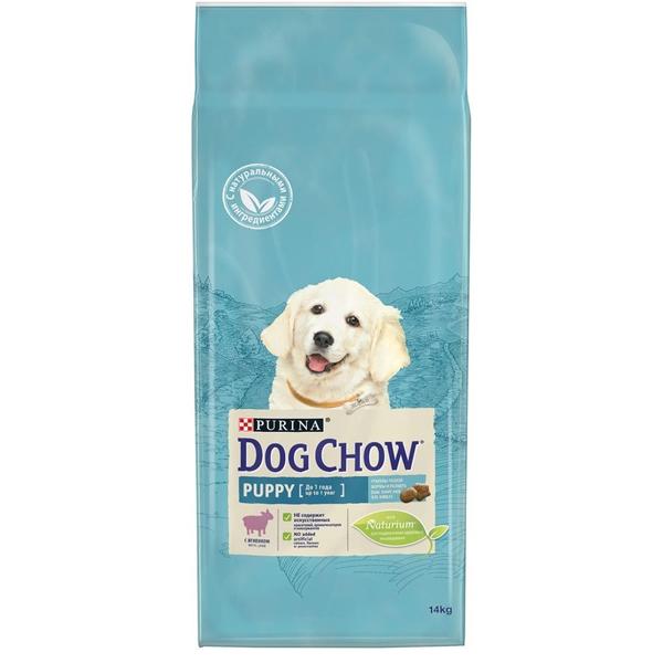 Сухой корм Dog Сhow Puppy для щенков до 1 года с ягненком 14 кг