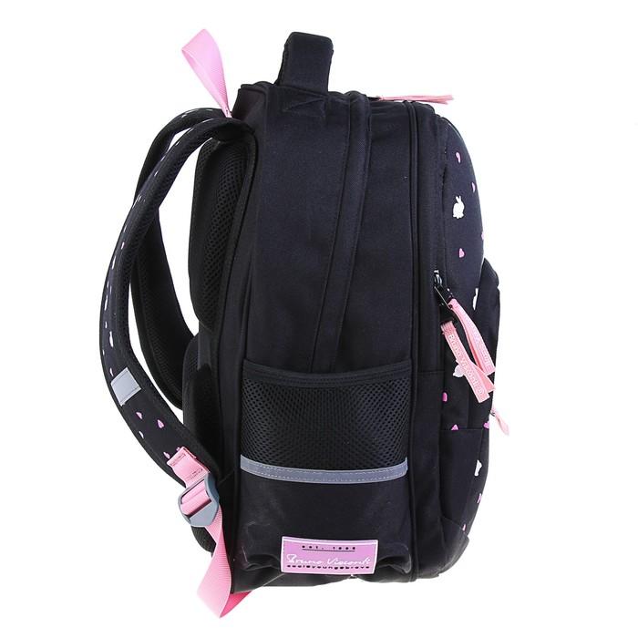 Рюкзак школьный Bruno Visconti, 40 х 30 х 16 см, эргономичная спинка, «Крольчата Милашки», чёрный