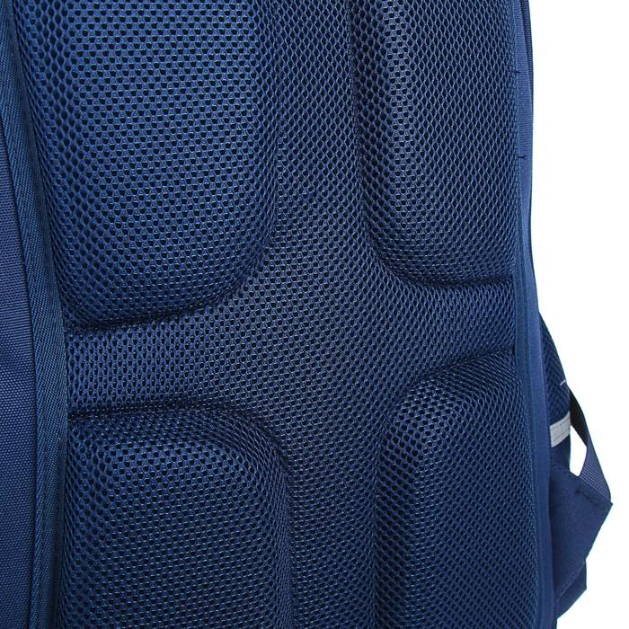 Рюкзак школьный Bruno Visconti, 40 х 30 х 16 см, эргономичная спинка, «Hello, Кролик», синий