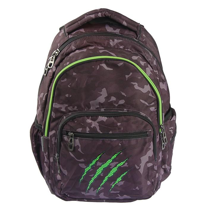 Рюкзак молодёжный Yes T-55 43 х 40 х 22 см, эргономичная спинка, Claw, серый/зелёный