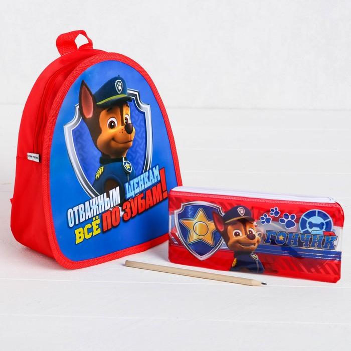 """Щенячий патруль. Детский набор """"Гончик"""" рюкзак + пенал, PAW Patrol"""