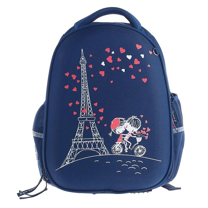Рюкзак каркасный Bruno Visconti 38 х 30 х 20 см, «Романтика. Париж», синий