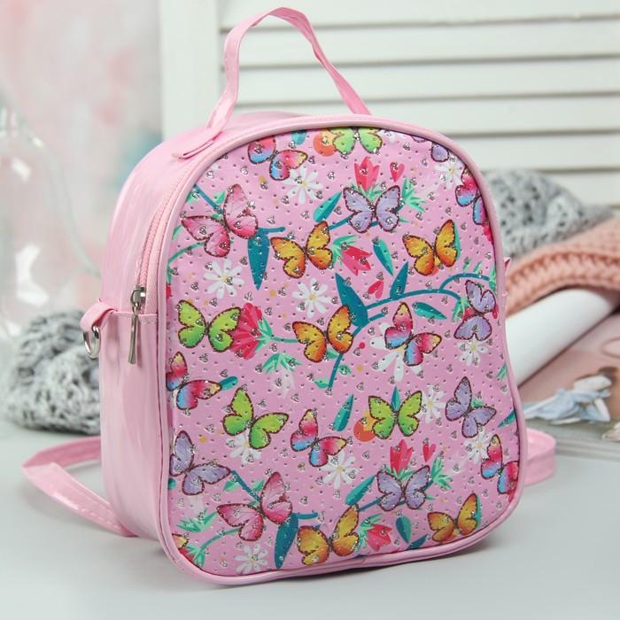 Рюкзак-сумка детский, отдел на молнии, цвет розовый