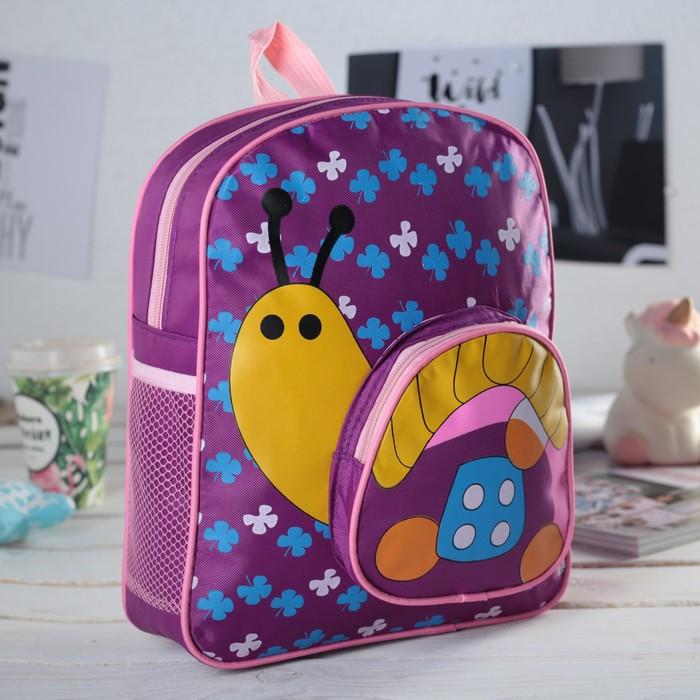 Рюкзак детский, отдел на молнии, наружный карман, 2 боковые сетки, цвет фиолетовый