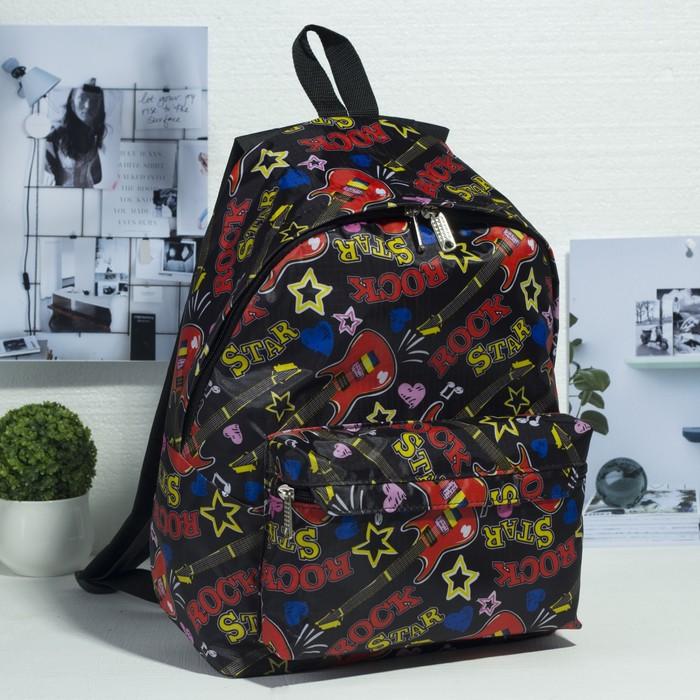 Рюкзак молодёжный, отдел на молнии, наружный карман, цвет разноцветный