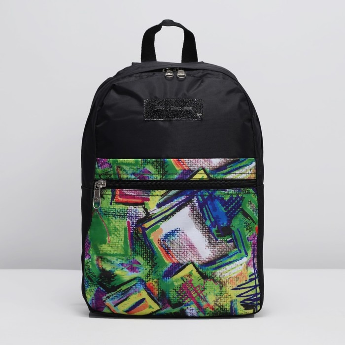 Рюкзак молодёжный, отдел на молнии, наружный карман, цвет чёрный