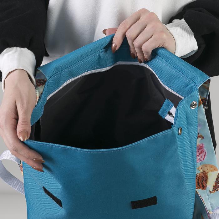 Рюкзак молодёжный, с косметичкой, отдел на молнии, цвет голубой