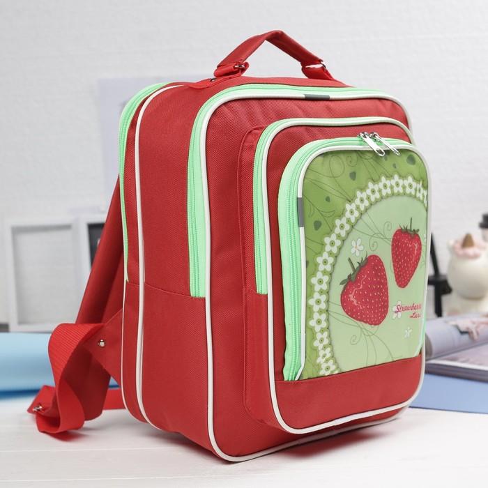 Рюкзак школьный, 2 отдела на молниях, 2 наружных кармана, цвет красный/зелёный