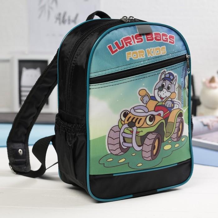 Рюкзак детский, отдел на молнии, 3 наружных кармана, цвет чёрный