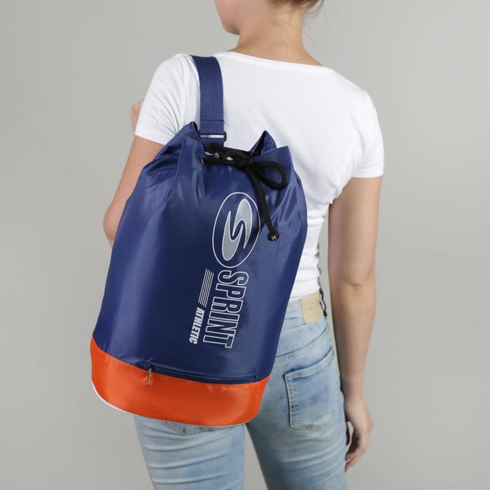 Рюкзак, отдел на стяжке шнурком, цвет синий/жёлтый