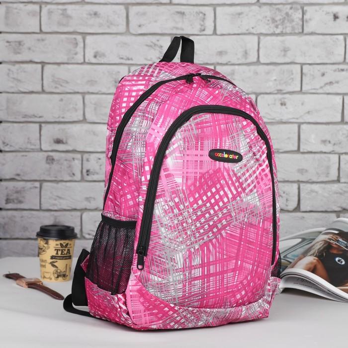 Рюкзак школьный, отдел на молнии, наружный карман, 2 боковых сетки, цвет малиновый