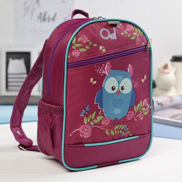 Рюкзак детский, отдел на молнии, 3 наружных кармана, цвет розовый