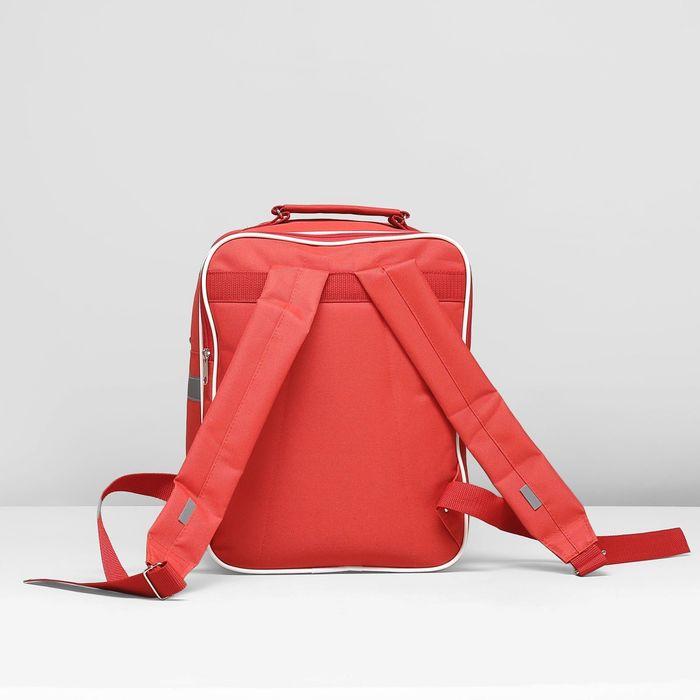 Рюкзак школьный, 2 отдела на молниях, 2 наружных кармана, цвет красный/белый