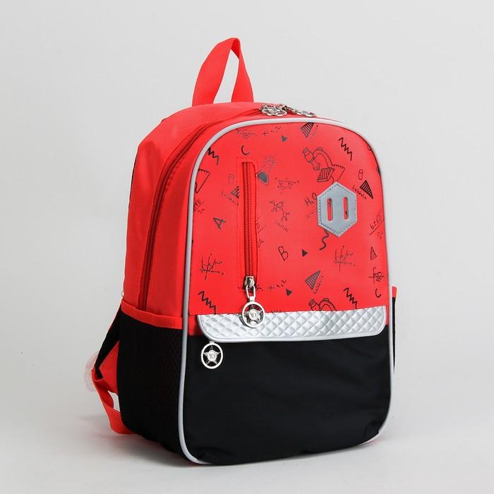 Рюкзак школьный, отдел на молнии, 2 наружных кармана, 2 боковые сетки, дышащая спинка, цвет красный/чёрный
