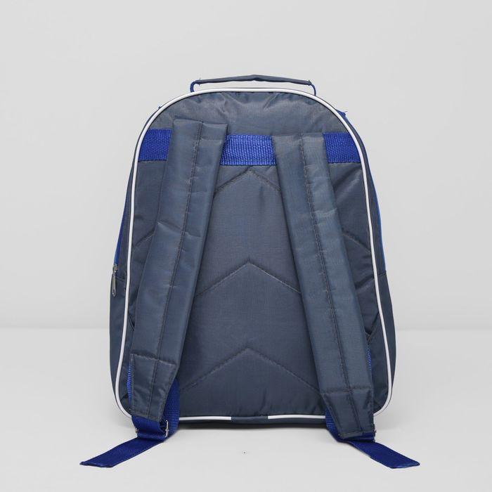 Рюкзак школьный, отдел на молнии, 2 наружных кармана, цвет синий