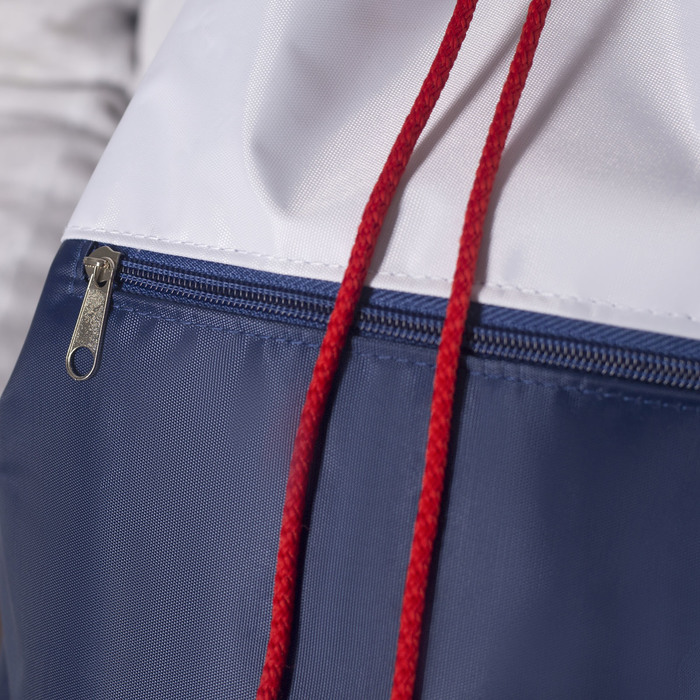 Рюкзак молод, 26*26*45, отд на шнутрке, н/карман, триколор