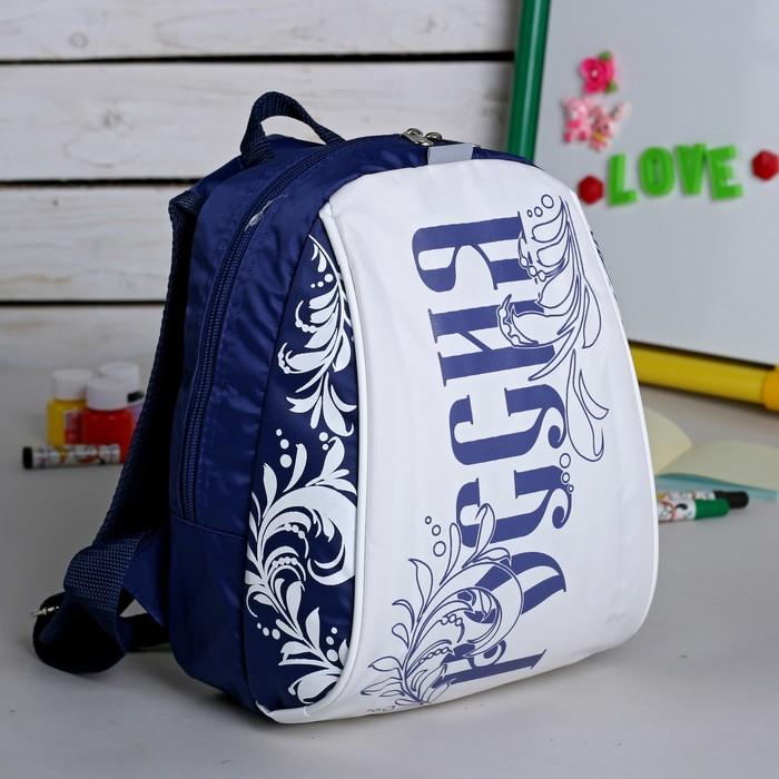 Рюкзак молодёжный, отдел на молнии, цвет синий